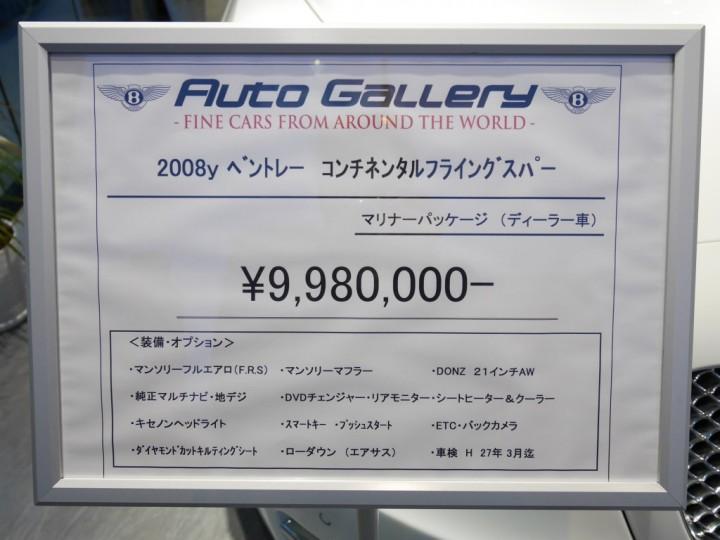 P1080900060