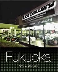 shopbanner-fukuoka