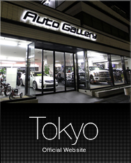 shopbanner-tokyo