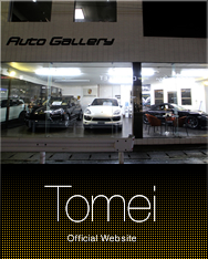 shopbanner-tomei