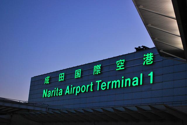 narita_airport_terminal[1]