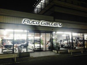 2014yオートギャラリー東京OPEN!!
