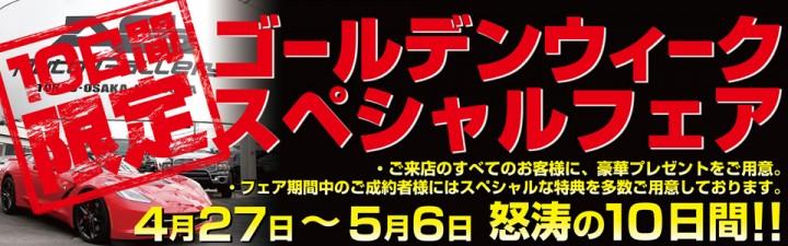 2014-05-01-02-01